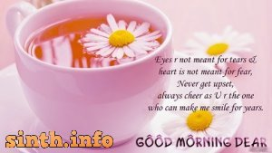 free good morning wishes images