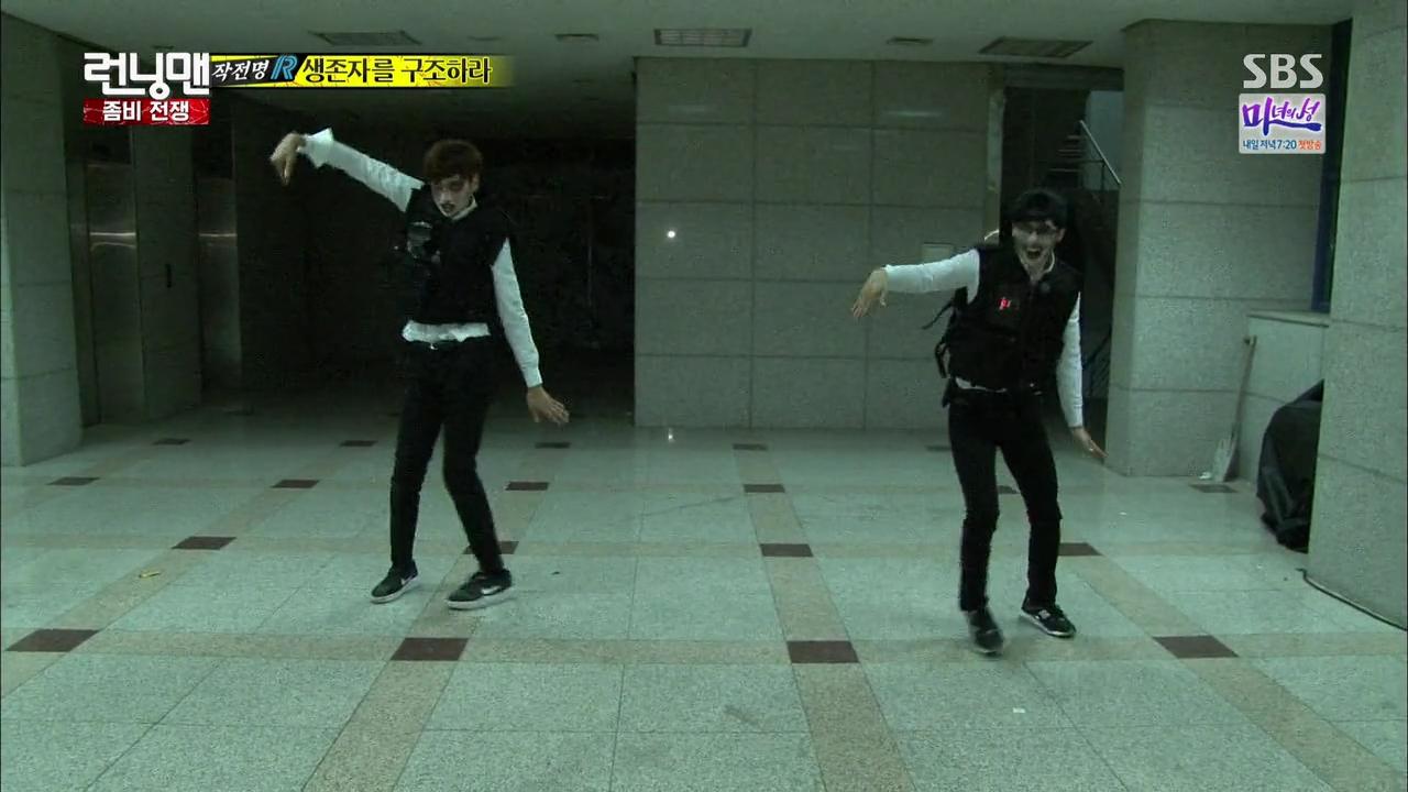 Episode Running Man RM Terlucu Sintiatriwahyuni