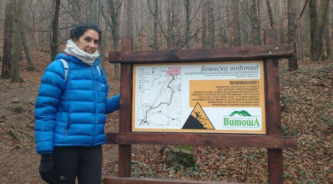 Vitosha – Cascada de Boyana (día 9)
