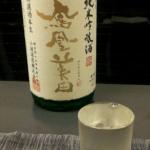 日本酒飲んだついでにPPCアフィリエイトを考察してみる