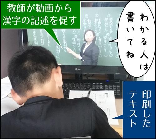 勉強サプリ(現スタディサプリ)で学習中の小学生(5年)次男の写真