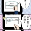 T通信教育・ネット塾:中学