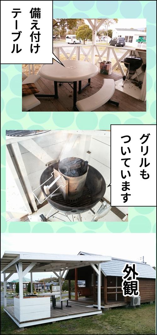 伊勢志摩エバーグレイズの紹介写真