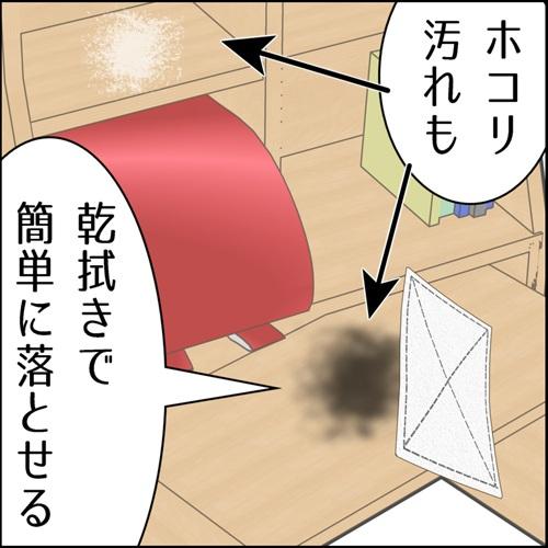 ホコリや汚れも乾拭きで簡単に落とせるというイラスト