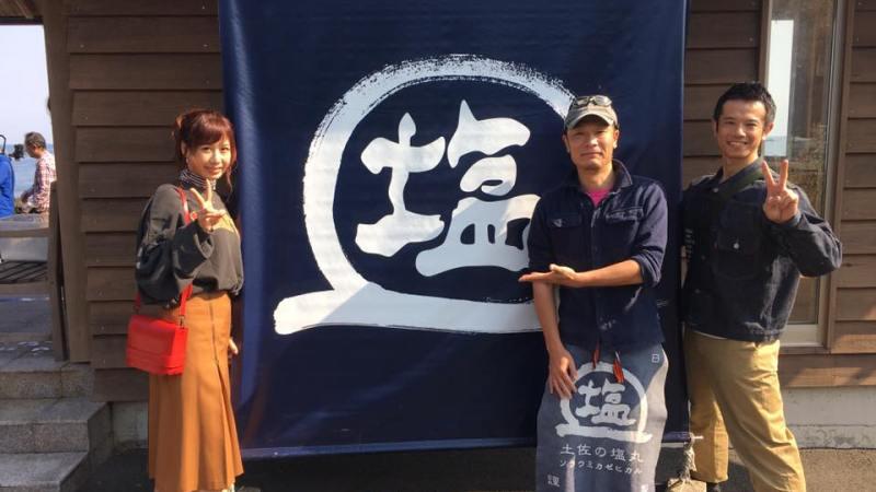 庄司智春さんとAKBの人が突如ご来塩。