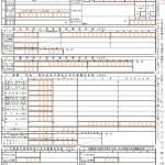 法定調書合計表の書き方