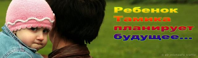 IMG_1861_Tamika_1280_txt_01