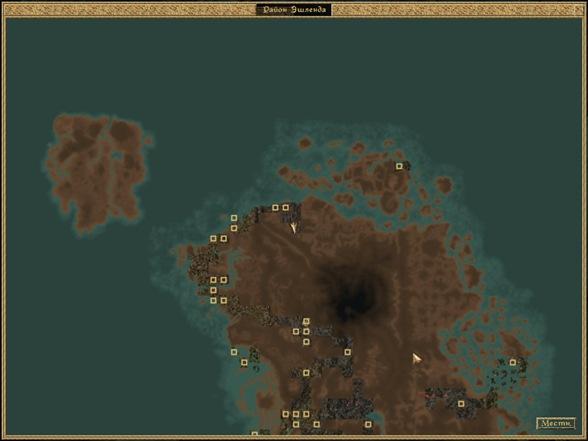 ScreenShot 32a