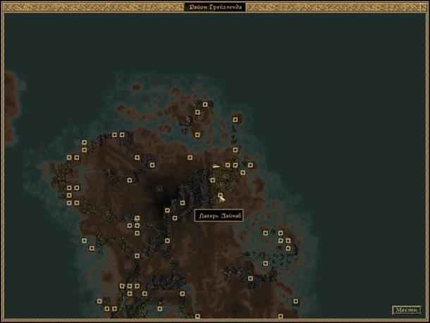 Morrowind-ScreenShot 188 (10)