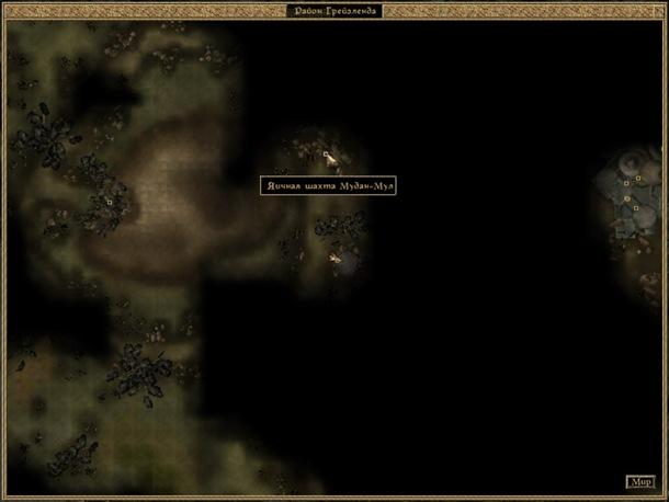 Morrowind-ScreenShot 188 (18)