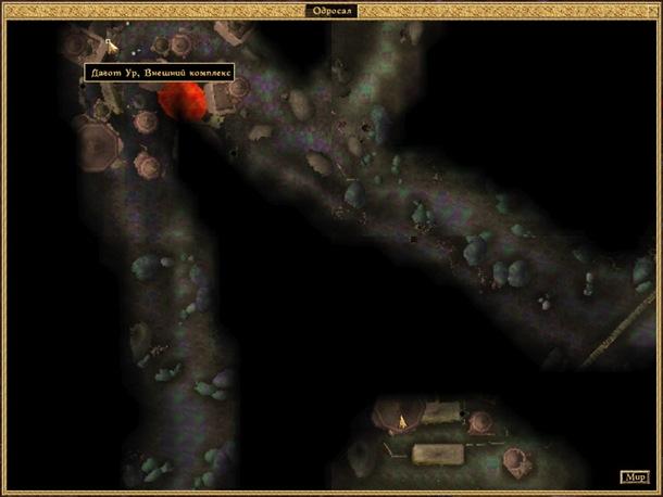 Morrowind-ScreenShot 188 (57)