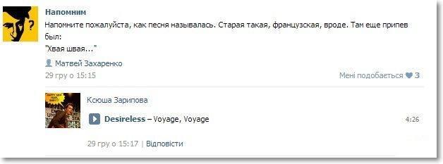 Voyage_n