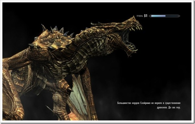 SKYRYM-screenshots-X (1)