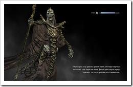 SKYRYM-screenshots-X (4)