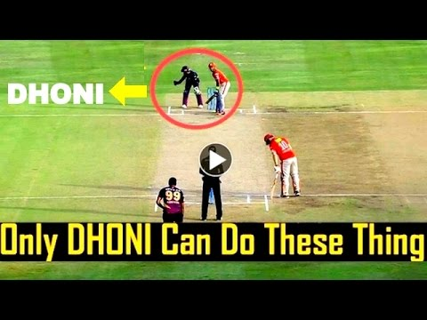 ms dhoni best