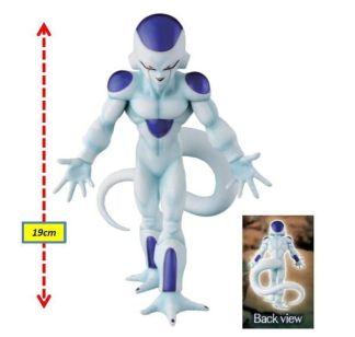 figura-banpresto-dragon-ball-freezer-19-1-1441321055