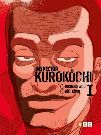 iinspector_kurokochi_num1