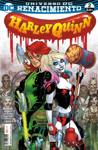Harley_2_web