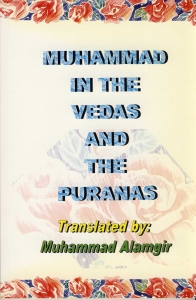 MuhammadVedas02
