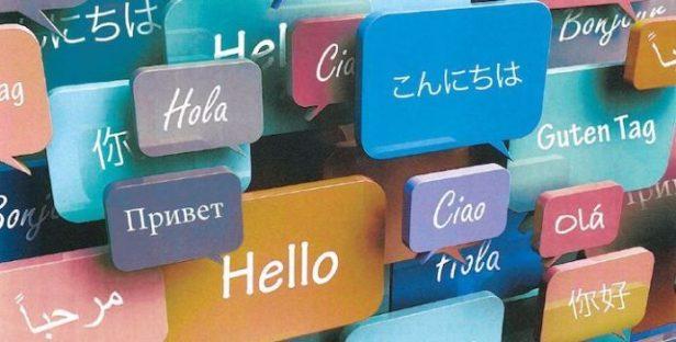 Dillerin Birbirini Etkilemesi Üzerine