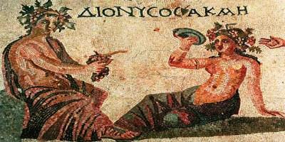 Dionysoscu Hakikat