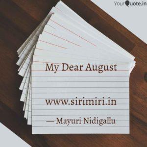 August-Sirimiri