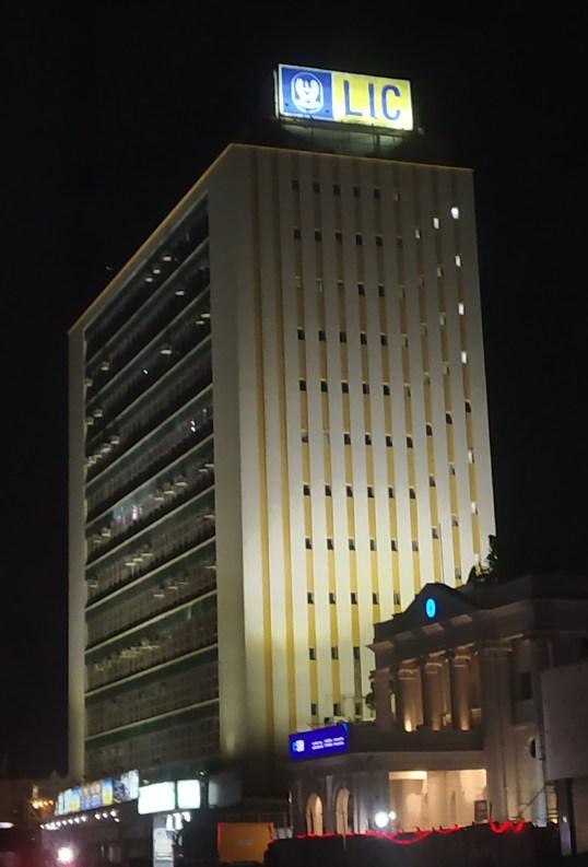 LIC-Building-Chennai-Sirimiri