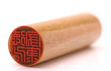 ハンコ 画像