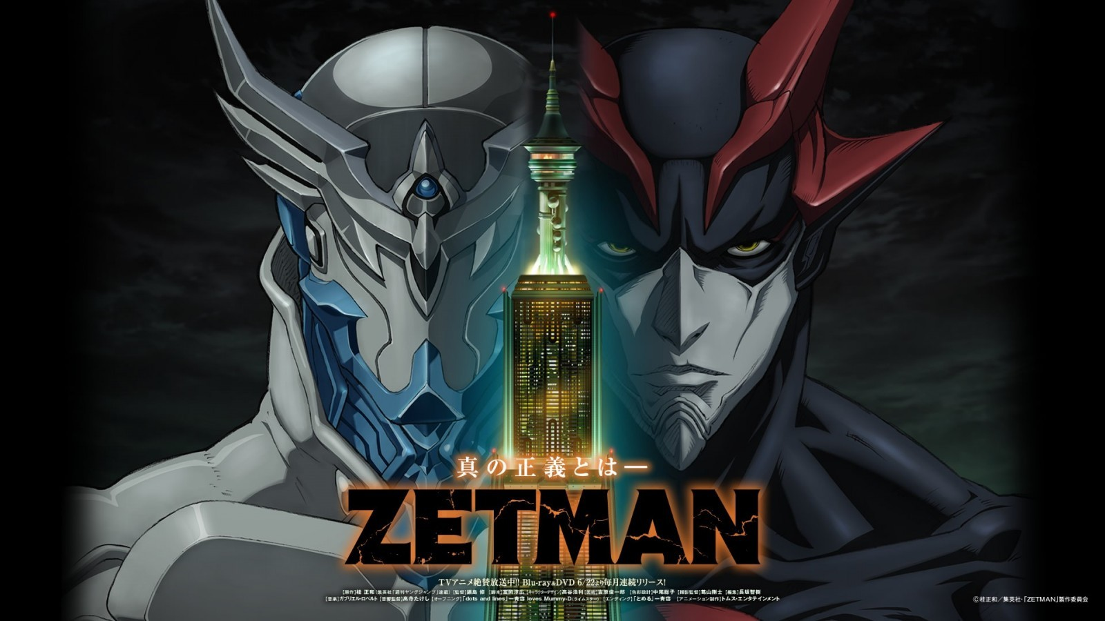 Zetman Review, What it means to be Hero