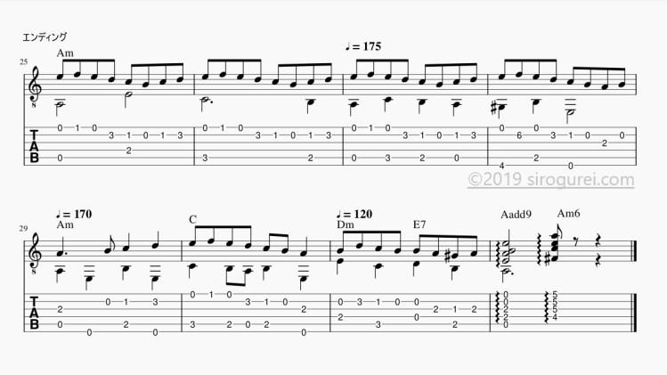 「ウスクダラ」ソロギター・アレンジ-1-2