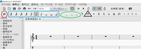 ミューズスコアでソロギターTab譜の作成_2 「マウスで音符の挿入」図-9