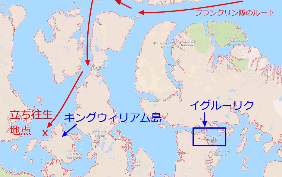 ザテラーキングウィリアム島とイグルーリク地図
