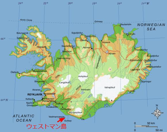 ザディープ-ウェストマン島