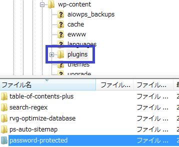 FTP_plugins