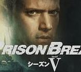 prisonbreak5