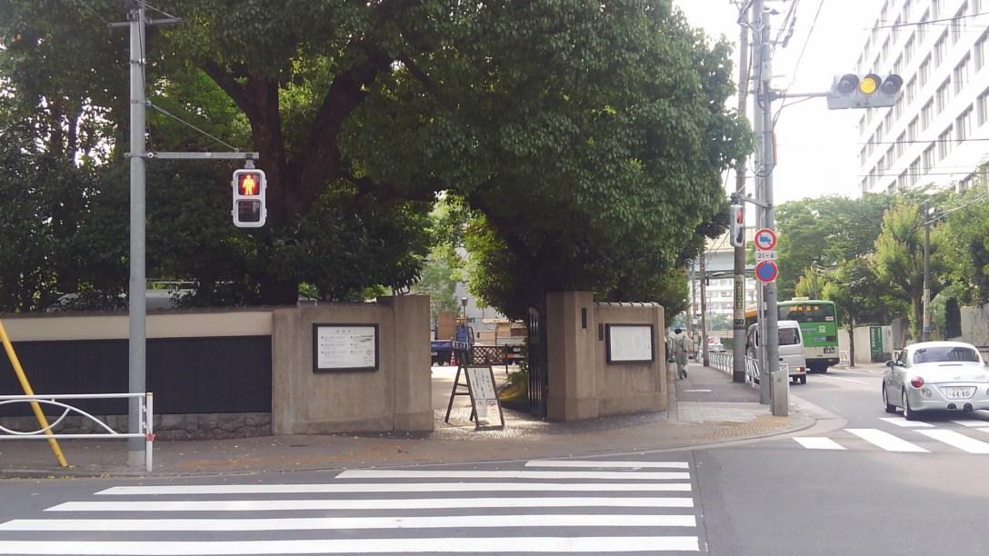 旧安田庭園_西側入り口