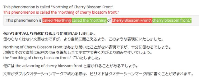 IDIYマイページ|cherry blossom front アイディー