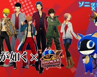 Persona 5 Yakuza costumes