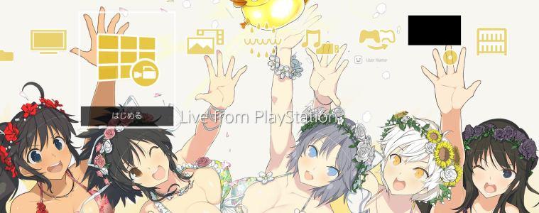 PlayStation 4 Japanese PSN Theme Senran Kagura