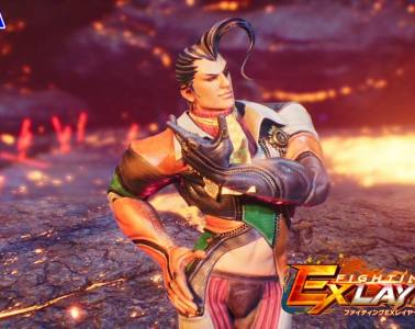 Fighting EX Layer Vulcano