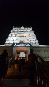 ISCON Temple