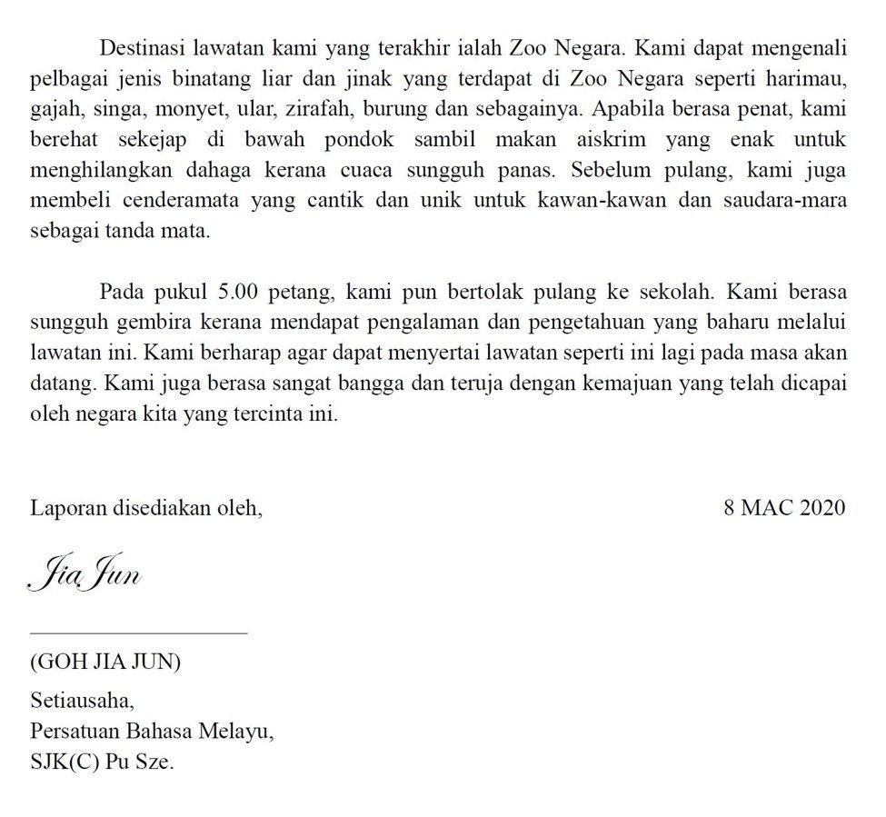 Karangan Catatan Lawatan Ke Kuala Lumpur