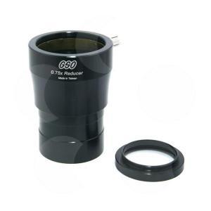 Redutor de focal GSO 0,75x