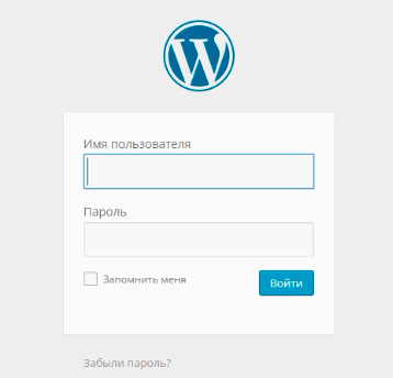 Pintu masuk-in-admin-zone wordpress