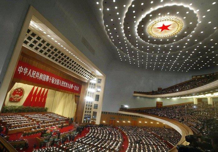 Parlamento chinês em sessão plenária