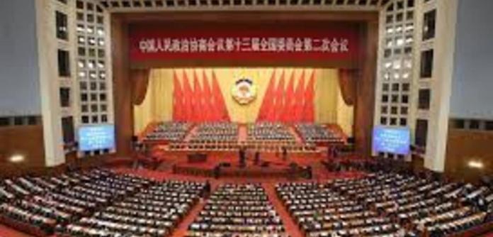 Conferência Consultiva Política, órgão de entendimento entre partidos chineses sob a direção do PCCh