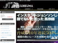 MOUKEUMA口コミ