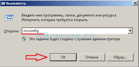 Windows 7 execution string