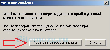 Lemezellenőrzés ütemezése a Windows 7 rendszerben