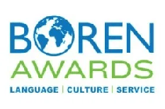 Boren Awards logo